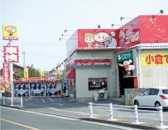 コバック小倉南店